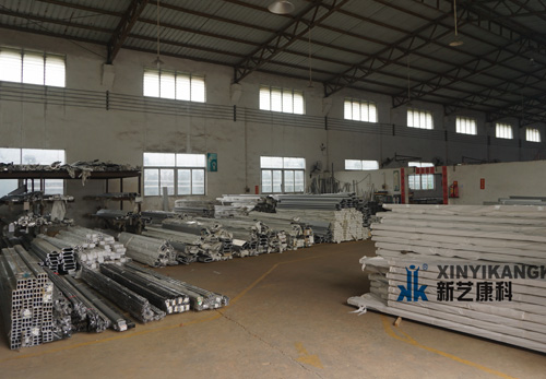 raw materials warehouse